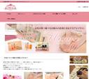 名古屋のアロマサロンのホームページ制作を致しました。
