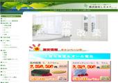 太陽光発電の会社のホームページ制作しました