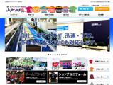 名古屋市のオリジナルTシャツ作成会社のホームページ制作