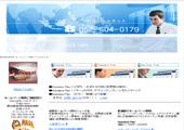 愛知県のホームページ制作シャルネットのホームページです