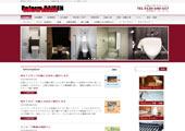 愛知県刈谷市のリフォーム会社ダイセン様のホームぺージ制作